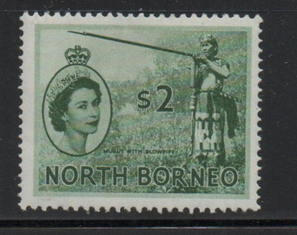 North Borneo Sc 293 1961$2 QE II &  Blowpipe stamp mint