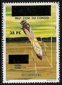 Zaire #1548 MNH Stamp - Insect Overprint (See Desc)