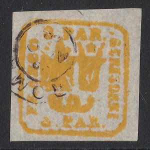 ROMANIA MOLDAVIA WALACHIA  An old forgery of a classic stamp................D853
