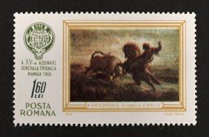 Romania 1968 #2009, Hunting Congress, MNH.