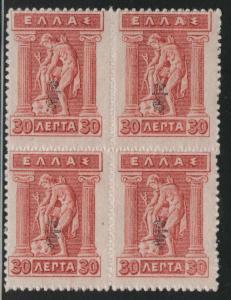 GREECE Scott 240 MNH** Serrate Roulette stamp block