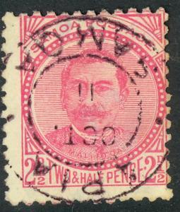 SAMOA 1890-92 2 1/2d King Malietoa Laupepa Issue Scott No. 14 SON Used