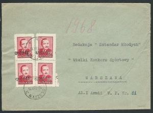 POLAND 1951 cover - GROZY oveprints ex OLSZTYN.............................39891