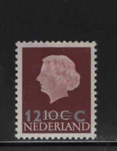 Netherlands 374 H  1958