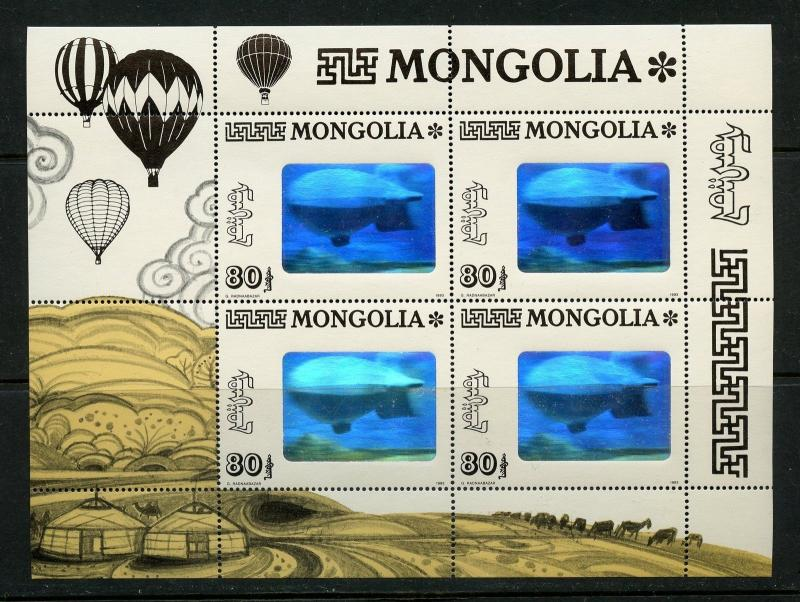 MONGOLIA BALLOONING DIRIGIBLES  HOLOGRAPHIC SHEET OF FOUR  MINT NEVER HINGED