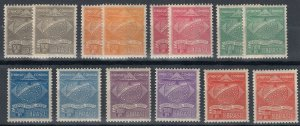 Brazil 1927 Syndicato Condor Complete Sets, Both Printings MNH. Scott 1CL1-1CL7