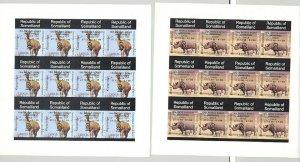 Somaliland (Propaganda) 1998 Scouts o/p Animals 12v Imperf M/S of 12