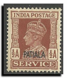 India-Convention States-Patiala-Officials Scott O64