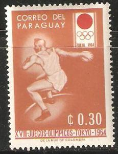 Paraguay MNH 1964 Olympics in Tokyo