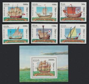 Laos Sailing Ships 6v+MS SG#1596-MS1602 SC#1348-1354
