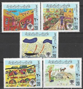 Libya 810  MNH  Year of the Child 1979