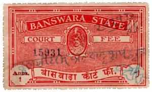 (I.B) India (Princely States) Revenue : Banswara Court Fee 1a