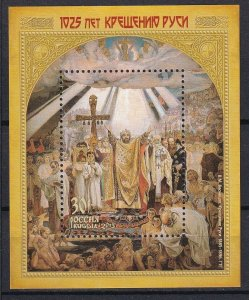 Russia 2013 Christianity of Russia, Icons MNH Block