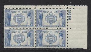 794 5c - NAVY -  PB #21686 UR MNH CV*: $19.50 - LOT 1209
