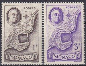 Monaco #201-2 F-VF Unused   CV $3.75  (Z6261)