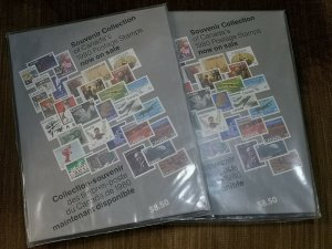 CANADA 1980 Year Book Stamp. A full set Canada Post's 1980 Other years available