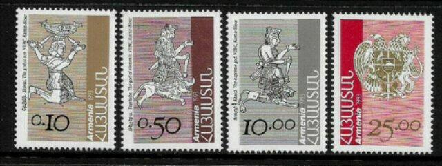 Armenia #464-71 MNH Set - Artifacts and Landmarks