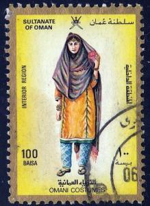 Oman #323 Women Wearing Regional Folk Costume, 1989. used