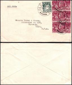 Goldpath: Ireland cover 1949, to U.S.A.  _CV24_P20