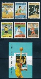 Benin - MNH Atlanta Olympic Games Sports Set Basketball (1996)