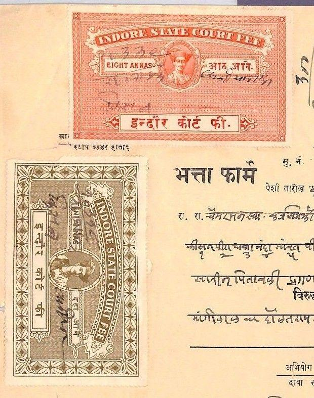 MS2522 INDIAN STATES *Indore* REVENUES Court Fee COMPLETE DOCUMENT