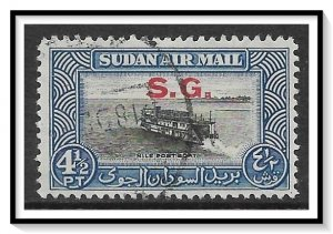 Sudan #CO6 Airmail Official Used