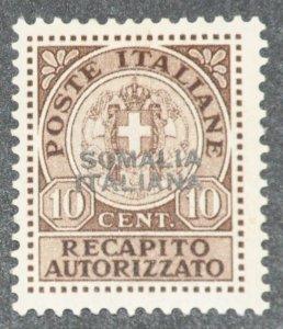 DYNAMITE Stamps: Somalia Scott #EY1 (Yellow Gum) – MINT