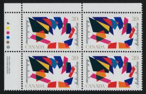 Canada 1270 TL Plate Block MNH - Multiculturalism
