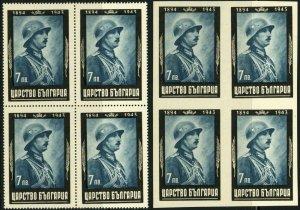 BULGARIA #438 Tsar Boris III Postage Stamp Collection Blocks EUROPE 1944 Mint NH