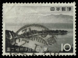 Japan #744 Mt. Fuji from Cape of Ose; Used