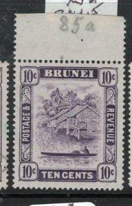 Brunei SG 85a MNH (6dxr)
