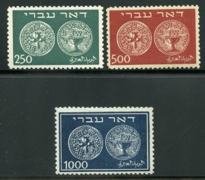 ISRAEL #7/9 DOAR IVRI SINGLES  SET MINT NEVER HINGED FULL ORIGINAL GUM