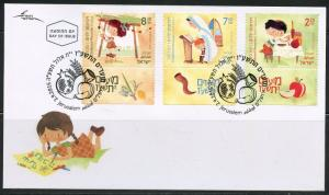 ISRAEL 2015 CHILDHOOD MEMORIES HOLIDAYS  SET OF THREE  FIRST DAY COVER