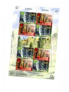 Bosnia / Mostar  2011 Europa sheet Mint VF NH - Lakeshore Philatelics