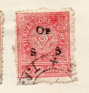 Travancore 1908 Early Issue Fine Used 10ch. Optd 191276