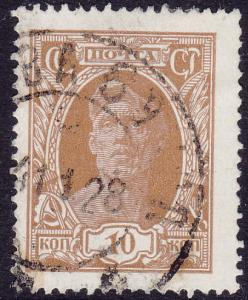 Russia - 1927 - Scott #391 - used - Worker