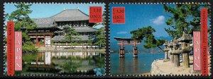 UN, Geneva #373-4 MNH Set - World Heritage Sites - Japan