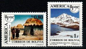 Bolivia #808-9  MNH CV $10.50 (X938)