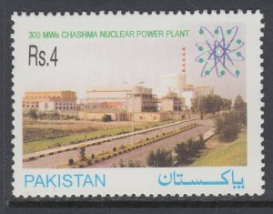 Pakistan 964 MNH VF