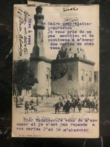 1906 Cairo Egypt RPPC Postcard Cover To Rouen France Mosque Sultan Hassan