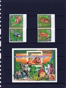 Niger 1996 Scouts/Fauna/Rotary set+SS IMPERF.Mi.1181/4 Bl 85