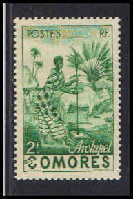 Comoro Islands Very Fine MLH ZA5035