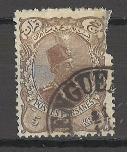 COLLECTION LOT # 4111 IRAN #149 1899 FAULTY CV+$17