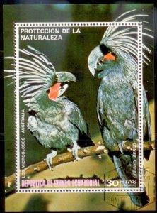 Equatorial Guinea 1974 SW17 Birds MNH-OG CH2