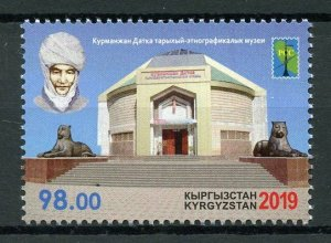 Kyrgyzstan Architecture Stamps 2019 MNH Etnographic Museum Museums RCC 1v Set