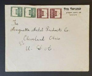 1945 Jerusalem Palestine to Cleveland Ohio USA Hebrew Multi Franking Cover
