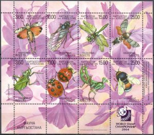 Kyrgyzstan. 2004. Small sheet 382B-89B. Insects, bugs. MNH.