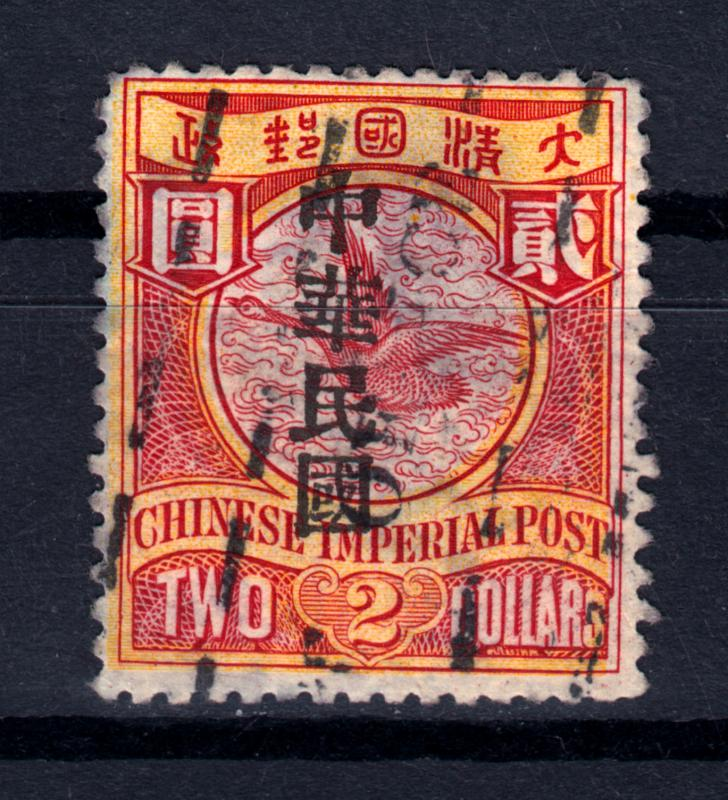 China Impire 1912 Goose 2$ Catalog 70US$