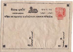 Nepal Higgins & Gage 6 Unused.