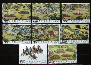 J22964 JLstamps 1972 taiwan part of set mlh #1780a-e-1783 scrolls